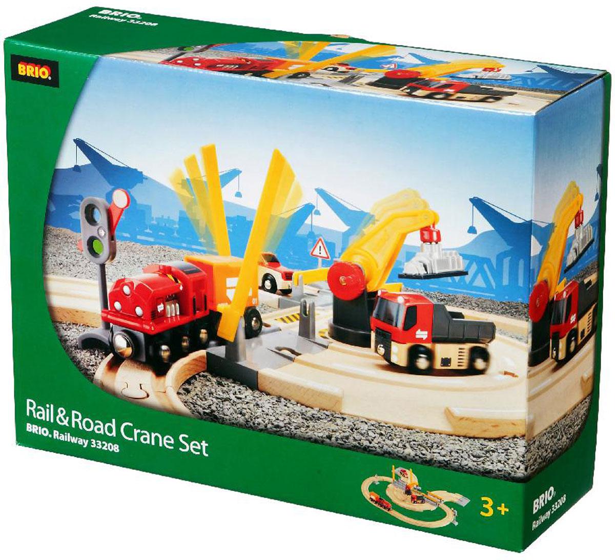 Brio Железная дорога с погрузочным краном