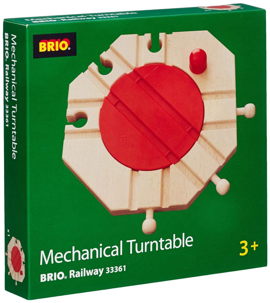 Brio Механический перекресток для железнодорожного полотна33361Дополнительный элемент для развития полотна железной дороги, переключается механически.