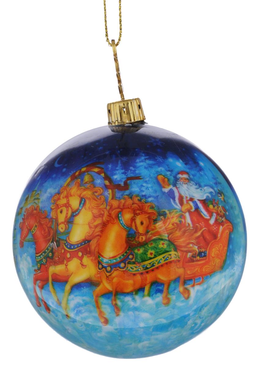 Новогоднее подвесное украшение Sima-land Шар. Тройка лошадей, цвет: синий, голубой, оранжевый, диаметр 8 см1099608Новогоднее подвесное украшение Sima-land Шар. Тройка лошадей выполнено из пенопласта, оформлено изображением Деда Мороза, мчащегося на тройке лошадей, и надписью С Новым годом!. С помощью специальной петельки украшение можно повесить в любом понравившемся вам месте. Но, конечно, удачнее всего оно будет смотреться на праздничной елке. Елочная игрушка - символ Нового года. Она несет в себе волшебство и красоту праздника. Создайте в своем доме атмосферу веселья и радости, украшая новогоднюю елку нарядными игрушками, которые будут из года в год накапливать теплоту воспоминаний.