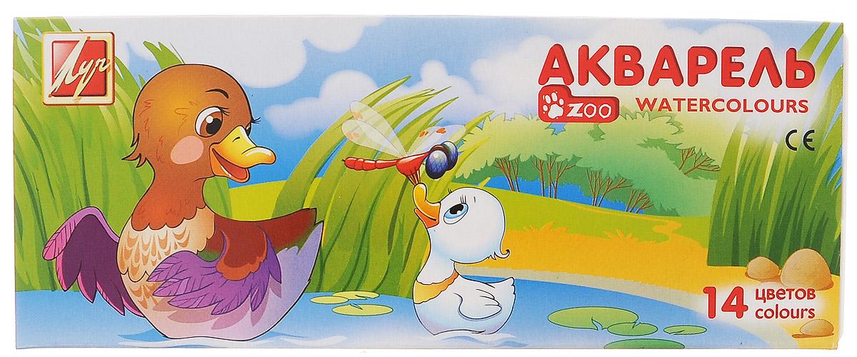 Луч Акварель Зоо 14 цветов