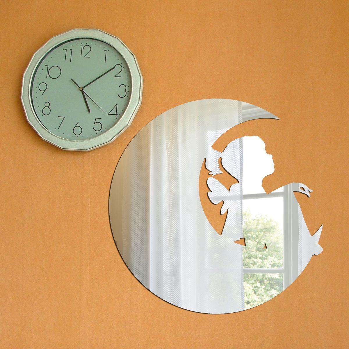 "Декоративное зеркало Paris-Paris ""На луне"", 27,5 см х 29 см ПР01338пр"