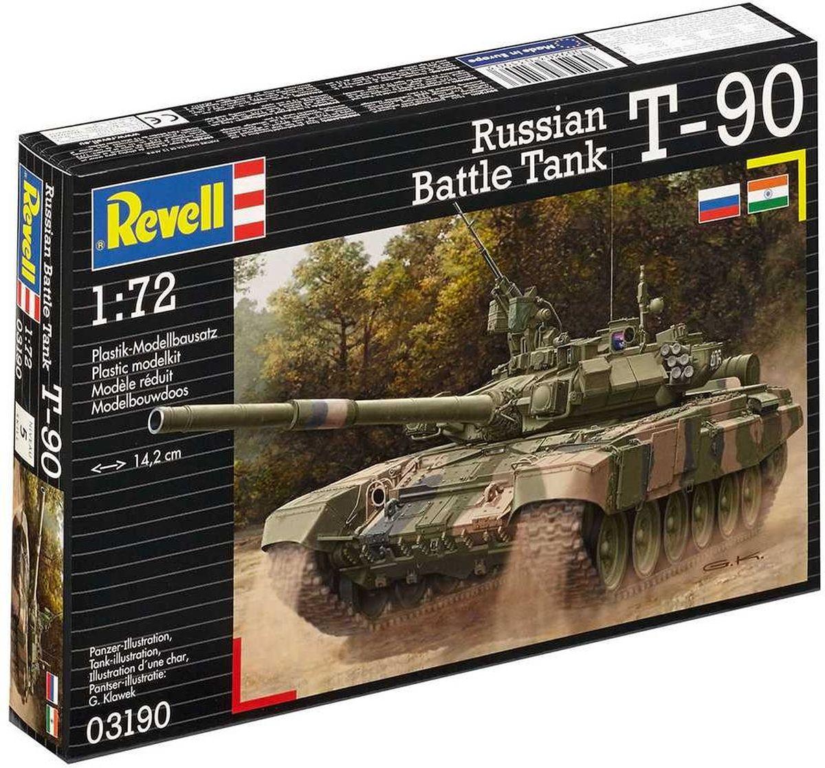 Revell Сборная модель Танк Т-9003190RС помощью сборной модели Revell Танк Т-90 вы и ваш ребенок сможете собрать уменьшенную копию одноименного танка. Набор включает в себя 157 пластиковых элементов для сборки, а также схематичную инструкцию. На текущий момент Т-90 является самым современным танков в армии России. Создавался как модернизация Т-72Б. Танк оснащен 125 мм орудием, способным вести огонь, как стандартными боеприпасами, так и ПТУРами. Т-90 имеет сварной корпус и литую башню. Танк оборудован активной защитой, состоящей из комплекса оптико-электронного подавления Штора-1. Комплекс предназначен для защиты от поражения танка противотанковыми управляемыми ракетами и состоит из станции оптико-электронного подавления и системы постановки завес. С 2001 по 2010 годы Т-90 стал самым продаваемым танком на мировом рынке. Процесс сборки развивает интеллектуальные и инструментальные способности, воображение и конструктивное мышление, а также прививает практические навыки работы со схемами и чертежами. ...