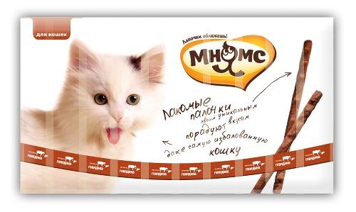 Лакомые палочки Мнямс 13,5 см для кошек с говядиной и печенью 10х5 г701122Мягкие лакомые палочки со вкусом говядины и печени. Натуральная «мясная» структура палочки. Лакомые палочки «Мнямс» – это аппетитное и полезное угощение, которое придется по вкусу даже самой привередливой и избалованной кошке. Каждая палочка надолго сохраняет вкус и аромат благодаря индивидуальной упаковке. В одной упаковке 10 лакомых палочек по 5 г. Условия хранения: в прохладном темном месте