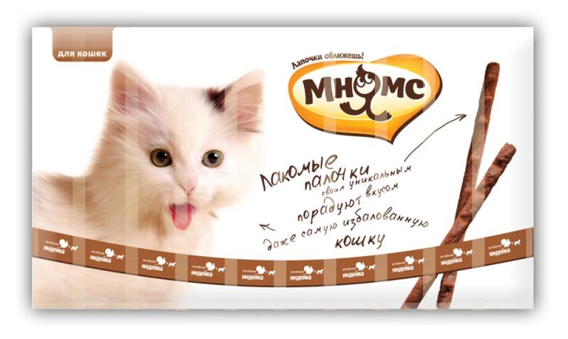 Лакомые палочки Мнямс 13,5 см для кошек с индейкой и ягненком 10х5 г701146Мягкие лакомые палочки со вкусом индейки и ягненка. Натуральная «мясная» структура палочки. Лакомые палочки «Мнямс» – это аппетитное и полезное угощение, которое придется по вкусу даже самой привередливой и избалованной кошке. Каждая палочка надолго сохраняет вкус и аромат благодаря индивидуальной упаковке. В одной упаковке 10 лакомых палочек по 5 г. Условия хранения: в прохладном темном месте