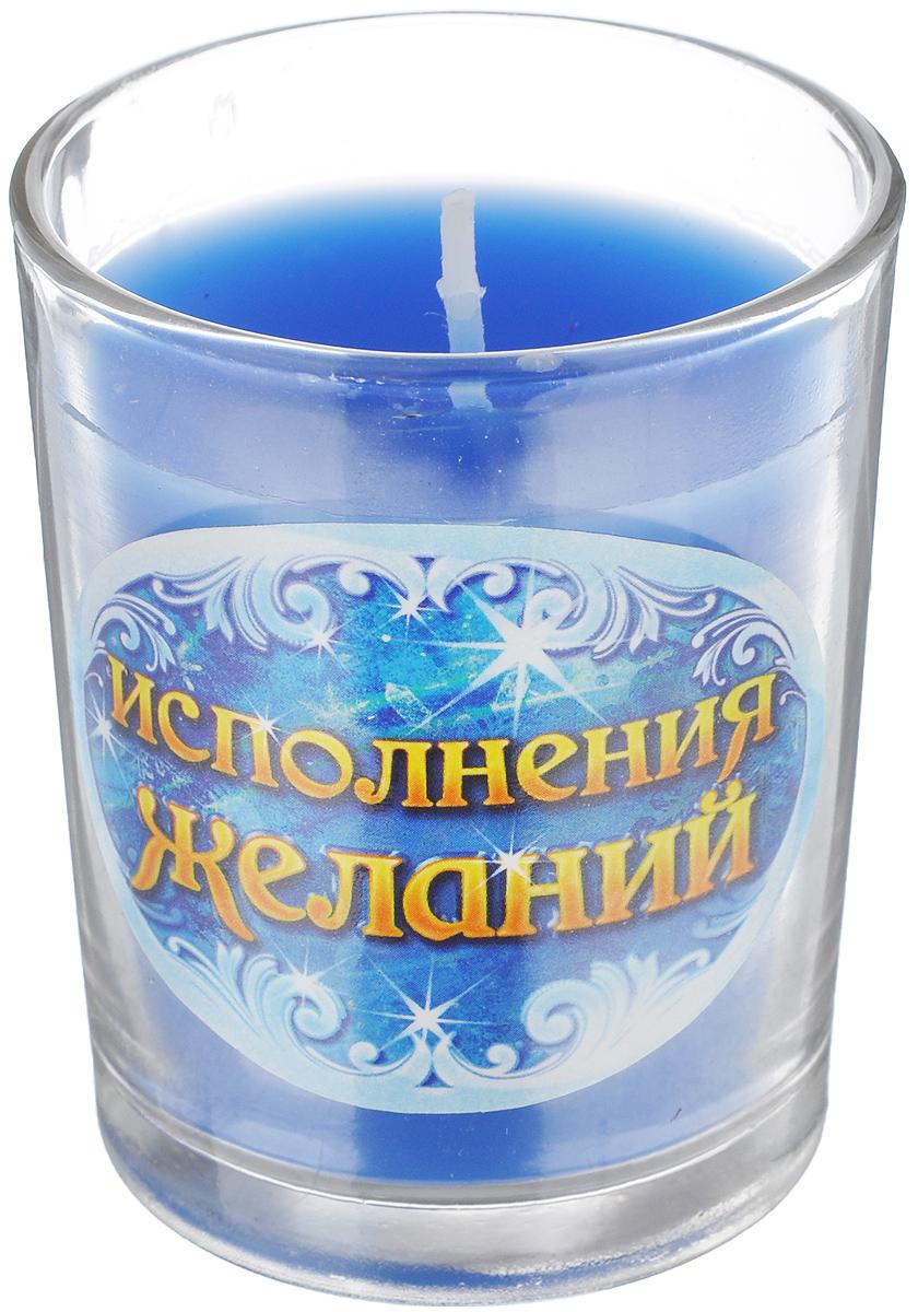 Свеча ароматизированная Sima-land Исполнения желаний, высота 6 см717062Декоративная свеча Sima-land Исполнения желаний изготовлена из воска и расположена в стеклянном стакане. Изделие отличается оригинальным дизайном и нежным приятным ароматом. Такая свеча может стать отличным подарком или дополнить интерьер вашей комнаты.