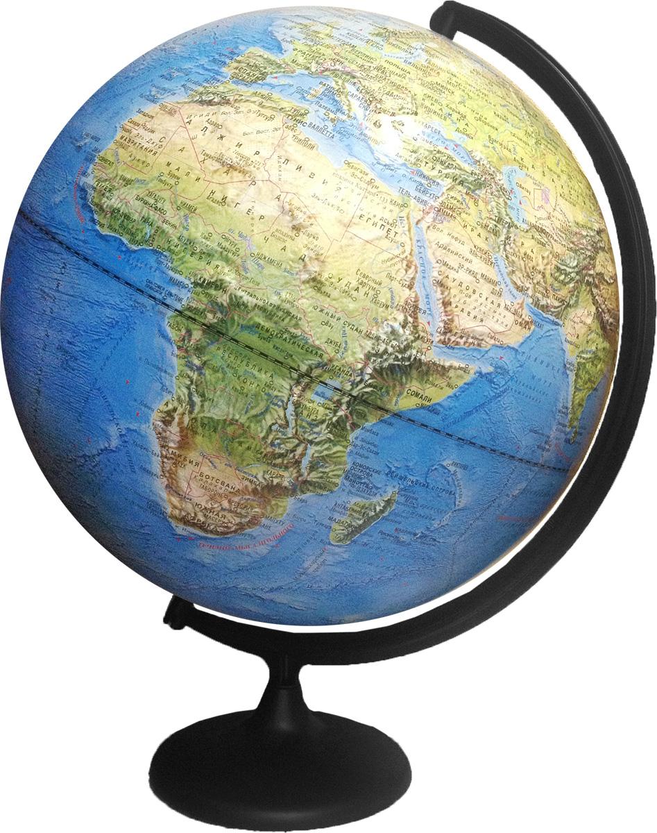 Глобус физический/политический диаметр 420 мм рельефный с подсветкой