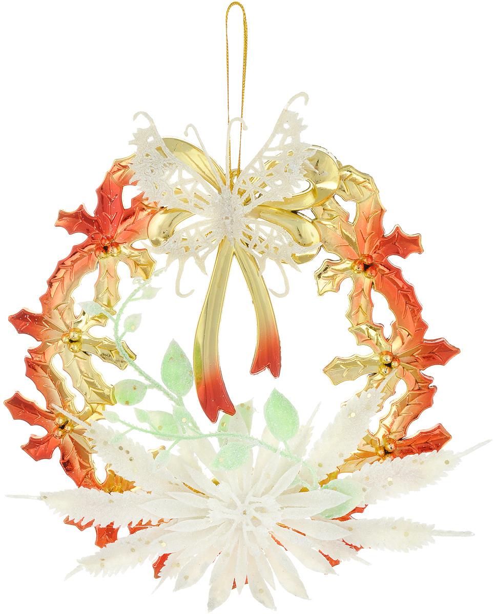 Новогоднее подвесное украшение Sima-land Цветок и бабочка на кольце, 17 см х 18 см1116548Изящное новогоднее украшение Sima-land Цветок и бабочка на кольце, выполненное из пластика, представляет кольцо, оформленное фигуркой бабочки, цветка и блестками. С помощью специальной текстильной петельки украшение можно повесить в любом понравившемся вам месте. Но, конечно, удачнее всего такая игрушка будет смотреться на праздничной елке. Новогодние украшения приносят в дом волшебство и ощущение праздника. Создайте в своем доме атмосферу веселья и радости, украшая всей семьей новогоднюю елку нарядными игрушками, которые будут из года в год накапливать теплоту воспоминаний.