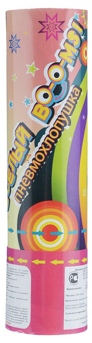Праздничная пневмохлопушка Феникс-презент, 20 см38750Праздничная пневмохлопушка Феникс-презент на основе сжатого воздуха - изделие с большой энергией выброса наполнителя - разноцветное конфетти из ПВХ и серпантина. Пневмохлопушка предназначена для создания кратковременного эффекта падающего конфетти на шоу, карнавалах, вечеринках и других праздниках. Дальность выстрела - 8-10 метров. Пневматические хлопушки приводит в действие энергия обычного воздуха, сжатого под определенным давлением в специальном резервуаре корпуса хлопушки. Пневмохлопушка - не пиротехническое изделие, поэтому она абсолютно безопасна. Подобное развлечение очень эффектно смотрится на видео и фотосъемке. Можно использовать только на улице. Изделие снабжено инструкцией по применению, правилами хранения.