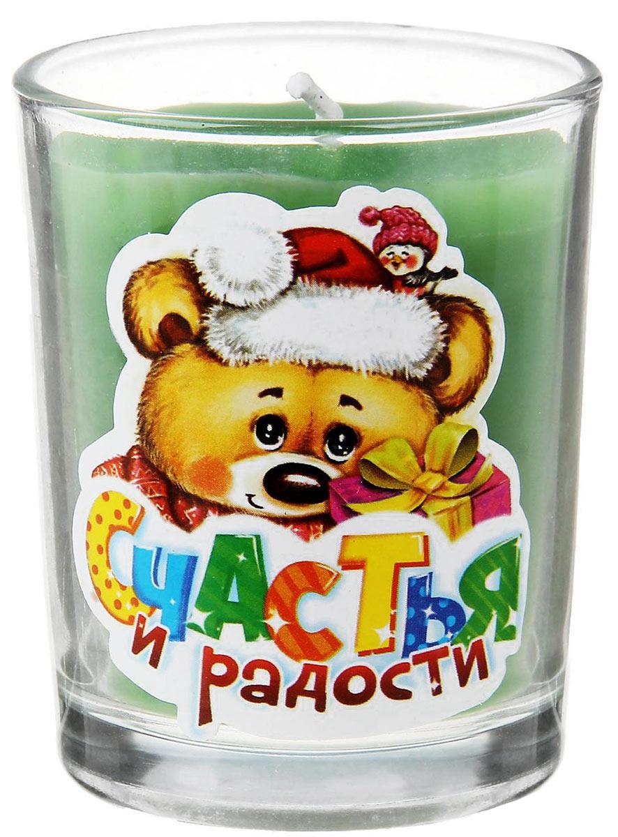 Свеча ароматизированная Sima-land Счастья и радости!, высота 6 см1067468Декоративная свеча Sima-land Счастья и радости! изготовлена из воска и расположена в стеклянном стакане. Изделие отличается оригинальным дизайном и нежным приятным ароматом. Такая свеча может стать отличным подарком или дополнить интерьер вашей комнаты.