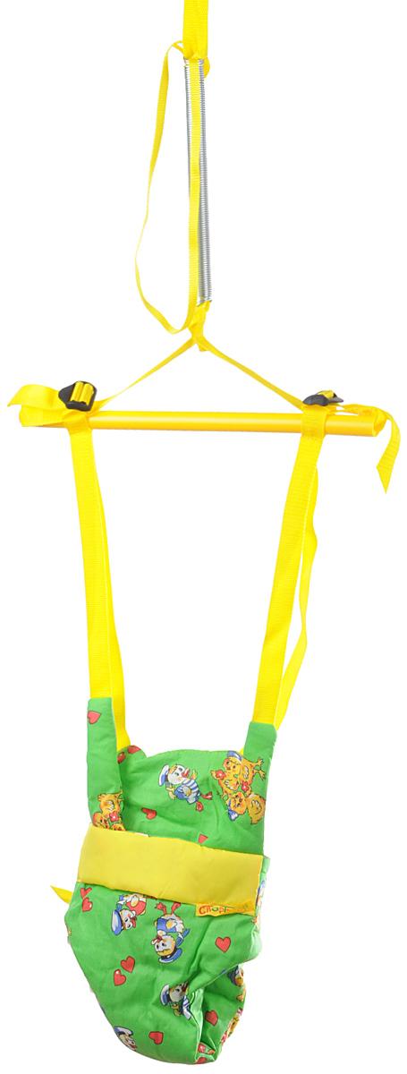 Спортбэби Игрушка-тренажер Прыгунки 3 в 1 цвет зеленыйип.0001_зеленыйИгрушка-тренажер Спортбэби Прыгунки Утенок - это первый спортивный тренажер вашего малыша. Он представляет собой хлопчатобумажное сиденье-трусики соединенное с металлической пружиной и перекладиной. Данное приспособление для прыжков крепится в дверном проеме. Ребенок фиксируется в сиденье-штанишках и, отталкиваясь от пола, может прыгать или раскачиваться как на качелях. У детей существует врожденный рефлекс, благодаря которому, почувствовав опору, он начинает отталкиваться ногами. На этом принципе и построены прыгунки. Можно начинать их использовать уже с 6 месяцев. Прыгунки подарят ребенку радость от активного движения и уверенного владения собственным телом. Научить малыша прыгать легко, ведь у детей есть врожденный рефлекс - отталкиваться ногами от опоры. Данную игрушку-тренажер можно использовать в трех вариантах: прыгунки, летунки и тарзанка. Благодаря прыгункам улучшается координация движений ребенка. Малыш радуется, обучаясь хорошо владеть...