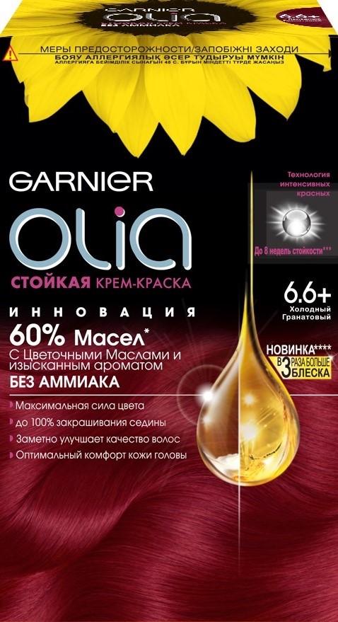 Garnier Краска для волос Olia, оттенок 6.6+, Холодный гранатовый, 160 млC5332800