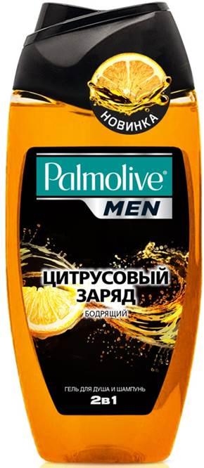 Palmolive Гель для душа Цитрусовый Заряд 250мл мужскойTR01631AГель для душа зарядит энергией и уверенностью на целый день. Яркий мужской аромат, формула обогащена экстрактами грейпфрута и бергамота.