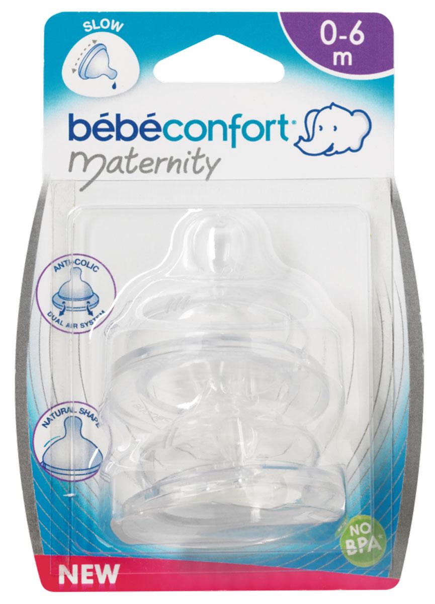 Bebe Confort Соска Maternity T0 силикон 0-6мес. 2 шт.30000864Комплект из 2-х сосок из силикона для бутылочек с широким горлышком. для молока или воды. 0-6 мес.