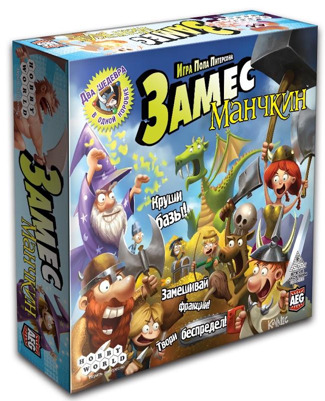 Hobby World Настольная игра Замес. Манчкин
