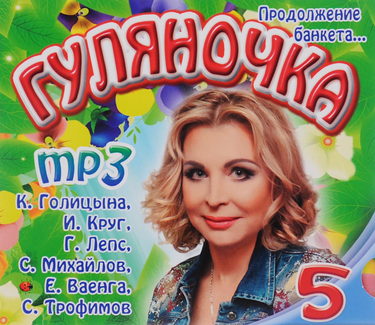 novaya-pop-muzika