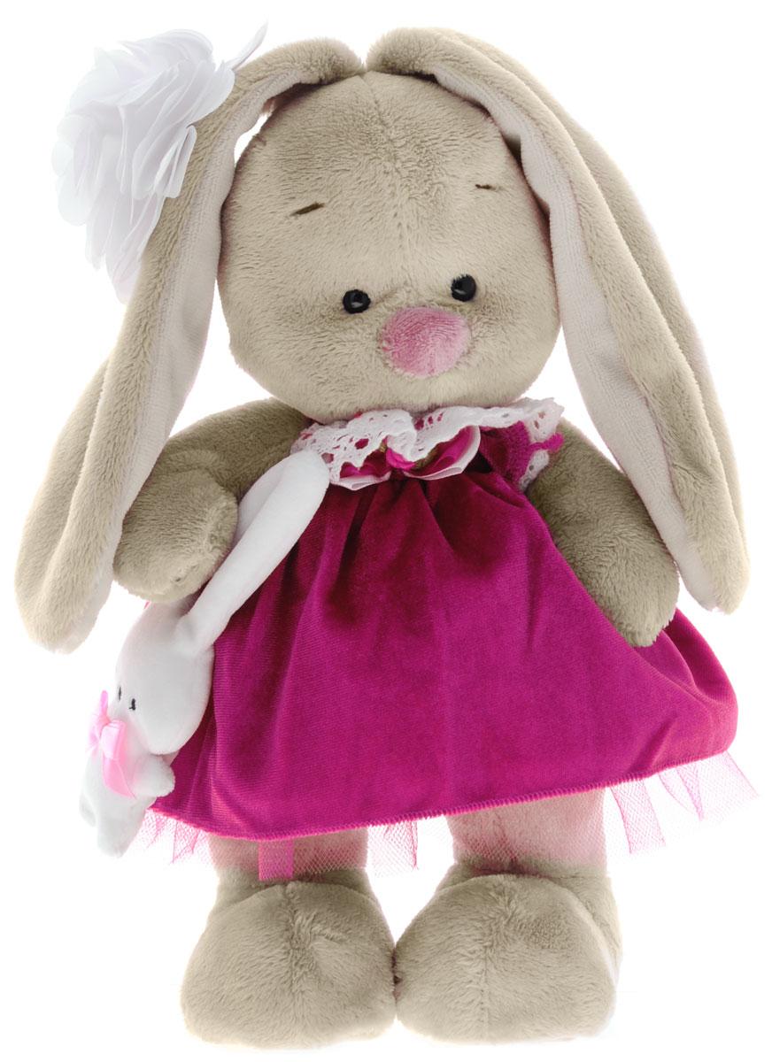 Мягкая игрушка Зайка Ми в платье и с игрушкой цвет бордовый 25 см