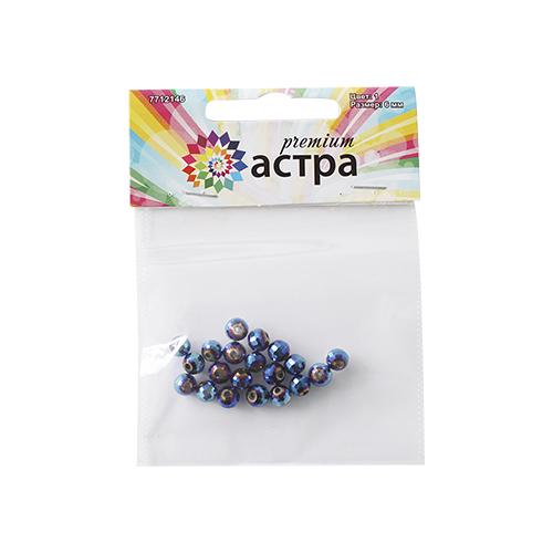Бусины Астра Premium, цвет: синий (1), диаметр 6 см, 20 шт7712146_1-синийНабор бусин Астра Premium, изготовленный из стекла, позволит вам своими руками создать оригинальные ожерелья, бусы или браслеты. Граненые бусины имеют два отверстия для продевания нитки или лески. Изготовление украшений - занимательное хобби и реализация творческих способностей рукодельницы, это возможность создания неповторимого индивидуального подарка. Диаметр бусины: 6 мм.