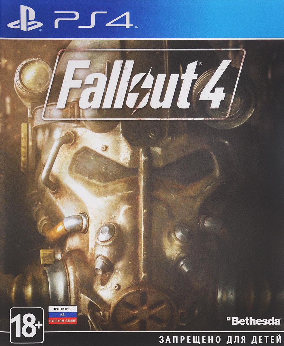 Zakazat.ru Fallout 4