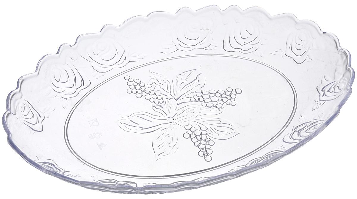 Салатник Альтернатива Изобилие, 31 см х 20 смM551Овальный салатник Альтернатива Изобилие выполнен из высококачественного пластика и декорирован рельефными узорами. Салатник сочетает в себе изысканный дизайн с максимальной функциональностью. Он прекрасно впишется в интерьер вашей кухни и станет достойным дополнением к кухонному инвентарю. Салатник Альтернатива Изобилие не только украсит ваш кухонный стол и подчеркнет прекрасный вкус хозяйки, но и станет отличным подарком.