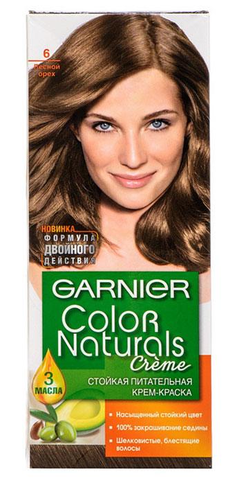 Garnier Стойкая питательная крем-краскадля волос Color Naturals, оттенок 6, Лесной орех, 110 млC4035325Стойкая питательная крем-краска c 3-мя питательными маслами : оливы,авокадо и карите. Насыщенный стойкий цвет. 100% закрашивание седины. Шелковистые, блестящие волосы.