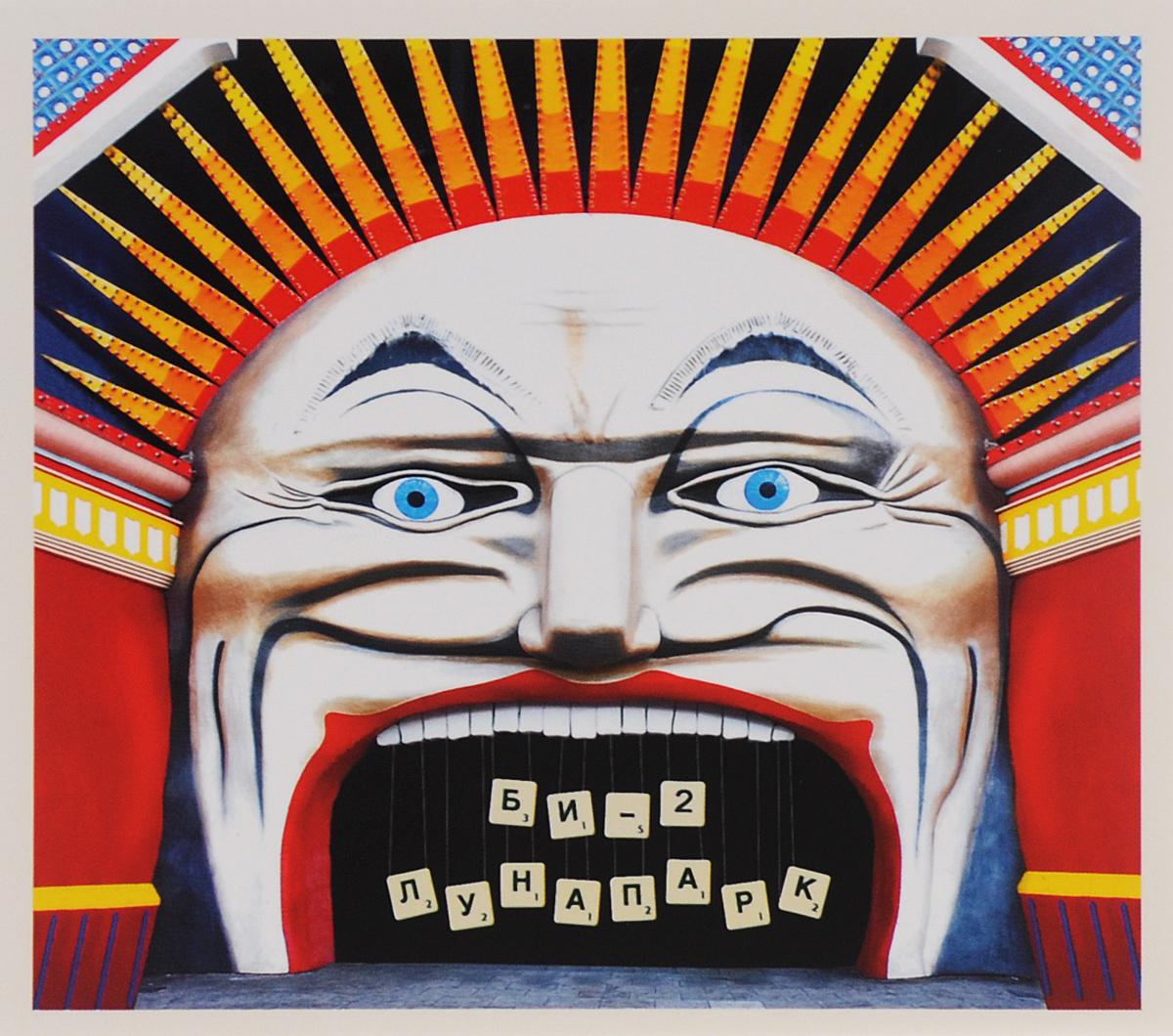 Диски упакованы в картонные конверты и вложены в картонную коробку. Издание содержит постер и буклет с фотографиями.