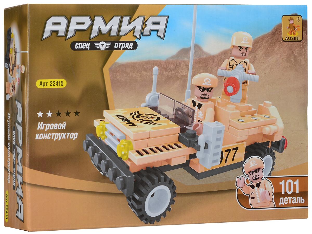 Ausini Конструктор Военная машина 22415