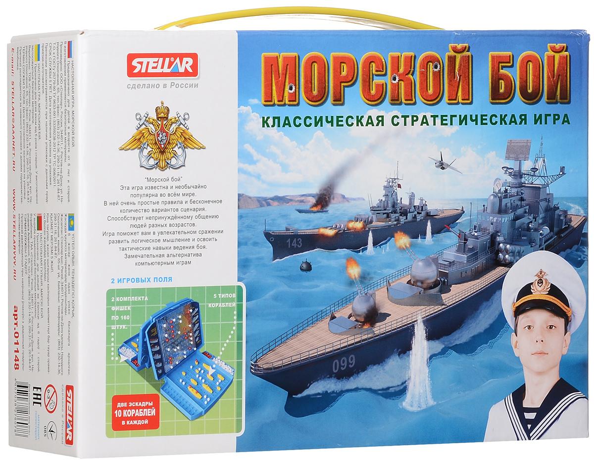 Настольная стратегическая игра Морской бой01148Настольная игра Морской бой - это стратегическая игра, цель которой - первым потопить флот противника. Игра заключается не только в том, чтобы выиграть самому, но и в том, чтобы в ходе игры помешать выиграть сопернику. В игре принимают участие два игрока, которые размещают корабли на своем игровом поле. Экран служит для обозначения выстрелов по эскадре противника. Стрельба ведется по очереди. Производя выстрел первый игрок называет координату предполагаемого корабля противника, а второй игрок отмечает место выстрела на своем игровом поле. При попадании в корабль противника, первый игрок отмечает его координату красной фишкой, а второй ставит эту же фишку на свой подбитый корабль. Побеждает тот игрок, который первым уничтожит все 10 кораблей противника.