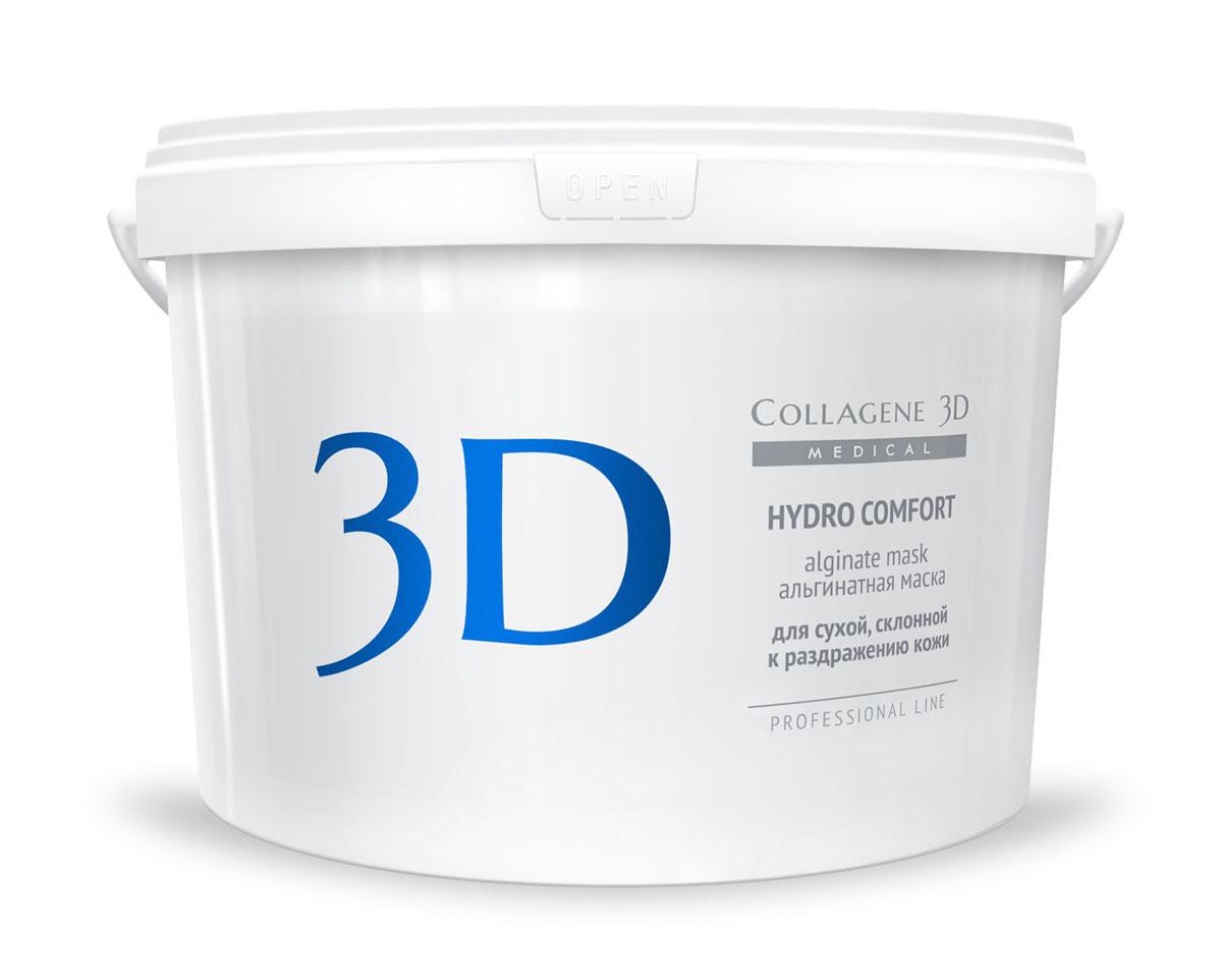 Medical Collagene 3D Альгинатная маска для лица и тела Hydro Comfort, 1200 г22007Высокоэффективная, пластифицирующая маска на основе лучшего натурального сырья. Благодаря экстракту Алоэ вера входящий в состав, способствует востановлению кожных покровов, снимает воспаление и активно увлажняет.
