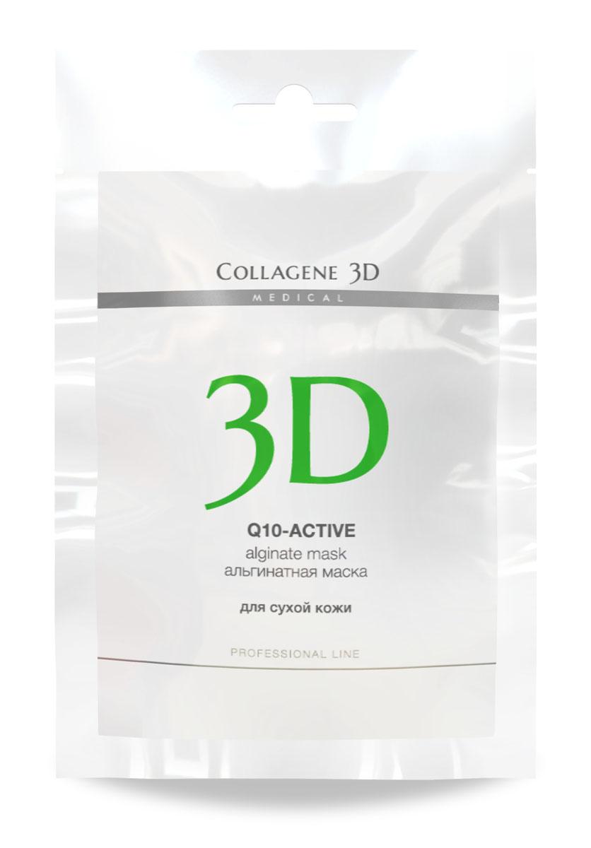 Medical Collagene 3D Альгинатная маска для лица и тела Q10-active, 30 г22017Высокоэффективная, пластифицирующая маска на основе лучшего натурального сырья Q10 золотым маслом арганы. Обеспечивает антиоксидантную защиту, стимулирует выработку энергии, препятствует оксидативному стрессу.