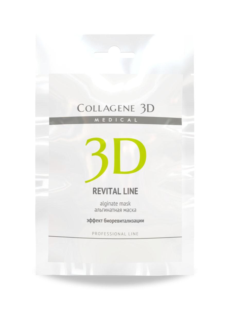 Medical Collagene 3D Альгинатная маска для лица и тела Revital Line, 30 г22027Высокоэффективная, пластифицирующая маска на основе лучшего натурального сырья. Экстракт черной икры который является активным компонентом маски, способствует разглаживанию морщин, укреплению внутренней структуры кожи и возвращению упругости кожи.