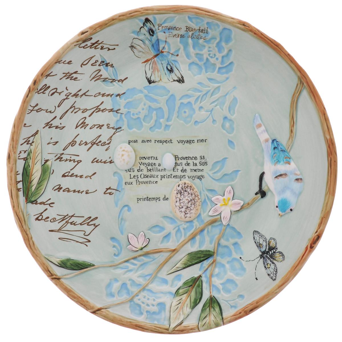 Блюдо круглое Fitz and Floyd Toulouse, диаметр 34 см20-487Круглое блюдо Fitz and Floyd Toulouse изготовлено из высококачественной керамики и декорировано рельефным изображением цветов и птиц. Такое оригинальное блюдо идеально подойдет для красивой сервировки стола. Рекомендуется мыть вручную с использованием неабразивных моющих средств. Размер блюда: 34 см х 34 см х 3,7 см.