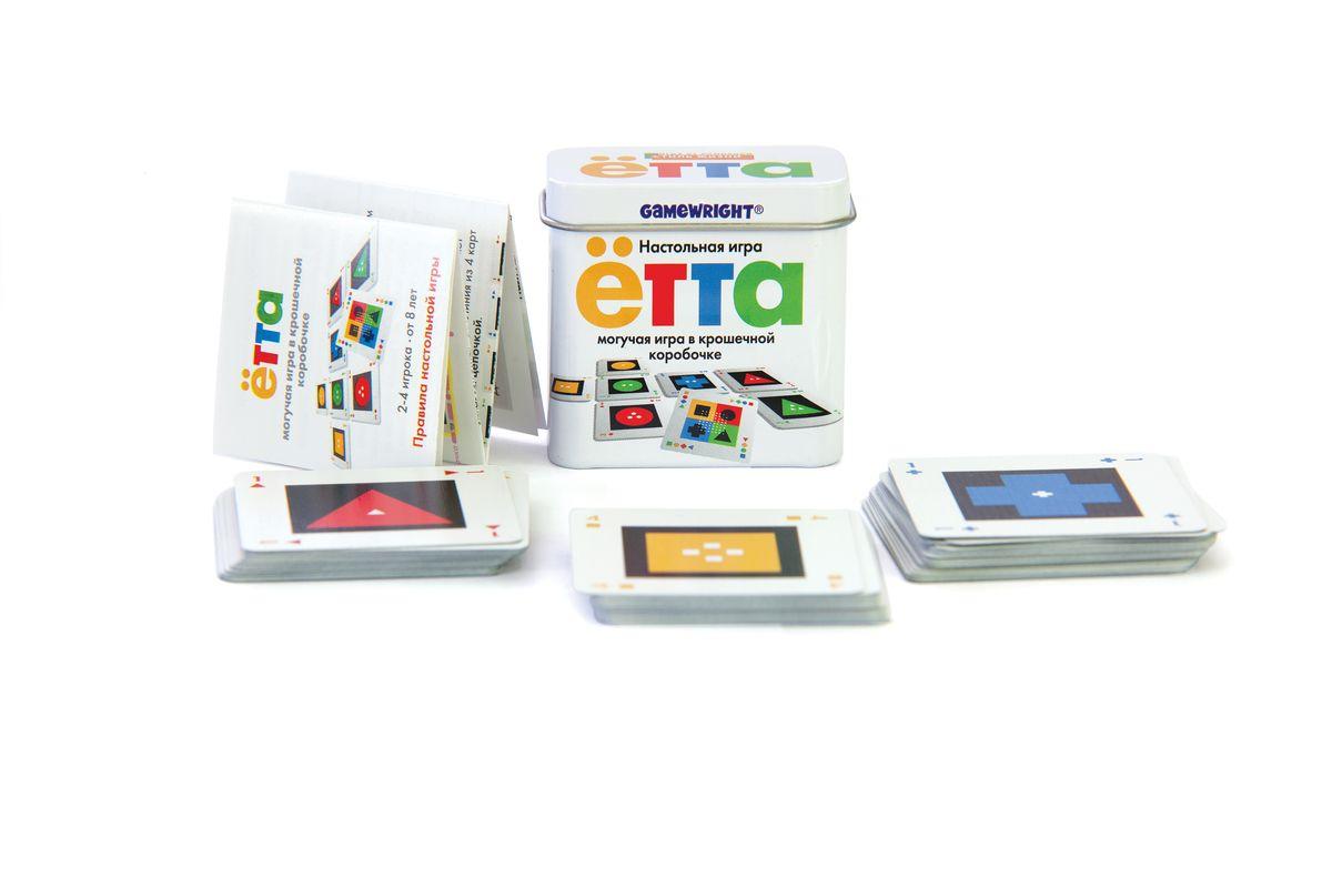 Стиль Жизни Настольная игра ЕттаУТ100000094Ётта - могучая игра в крошечной коробочке! Это простая логическая игра для всех: правила её предельно понятны, а процесс очень увлекателен. Игра содержит 64 карты, у каждой из которых есть по 3 признака: цвет, форма и число внутри. Игрокам раздаётся по 4 карты, одна карта кладется в центр стола. Далее игроки по очереди могут выложить 1, 2, 3 или 4 карты, чтобы получилась Линия, а лучше Цепочка. Игрокам нужно держать в голове одновременно три признака карт, а также видеть всю картину в целом, чтобы не пропустить место для своей карты.