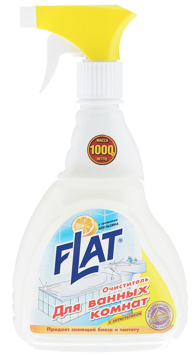 Очиститель для ванных комнат Flat, с ароматом апельсина, 1000 г4600296 00240 3Очиститель для ванной комнаты Flat идеален для чистки кафеля, плитки, никелированных поверхностей. Не оставляет царапин, смывается легко и быстро. Содержит поликварт, образующий на поверхности невидимую защитную пленку, позволяющую каплям воды легко скатываться, не оставляя подтеков и белых пятен. Благодаря дозатору-распылителю средство быстро и равномерно распределяется по очищаемой поверхности. Формула блеска основательно и быстро удаляет остатки мыла, жировые, известковые и другие загрязнения. Состав: вода, кислотная композиция, алкилполигликозид, поликварт, ароматическая композиция, консервант. Товар сертифицирован.