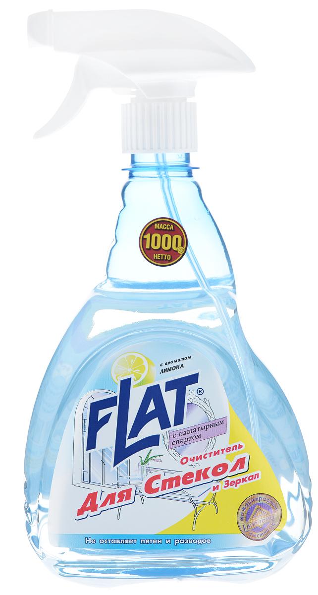 Очиститель для стекол и зеркал Flat, с ароматом лимона, 1000 г4600296 00244 1Очиститель Flat для стекол и зеркал удаляет пыль, грязь, следы от пальцев. Не оставляет разводов и придает стеклу ослепительный блеск. Подходит также для хромированных изделий. Эргономичный флакон оснащен высоконадежным курковым распылителем, дающим возможность пенообразования при распылении, позволяющим легко и экономично наносить раствор на загрязненную поверхность. Подходит для мытья витрин, окон, зеркал, автомобильных и мебельных стекол, а также хромированных поверхностей. Состав: вода, изопропиловый спирт, нашатырный спирт, н-ПАВ, ароматическая композиция, метилизотиазолинон, хлорметилизотиазолинон. Товар сетифицирован.