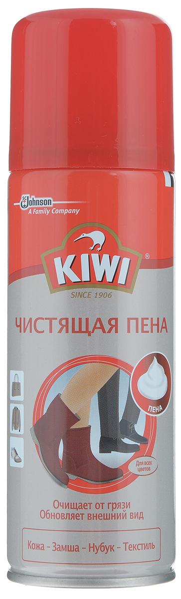 Пена чистящая Kiwi, 200 мл656462Пена чистящая Kiwi деликатно защищает и обновляет цвет обуви, одежды и аксессуаров. Удаляет жирные и масляные пятна. Подходит для изделий из любых материалов и цветов. Силиконы в составе создают защитную пленку, предотвращающую дальнейшее появление загрязнений. Состав: вода, алифатические углеводороды, бутан/пропан/изобутан, силиконовое масло, н-ПАВ, водный раствор аммиака, отдушка, d-лимонен. Товар сертифицирован.