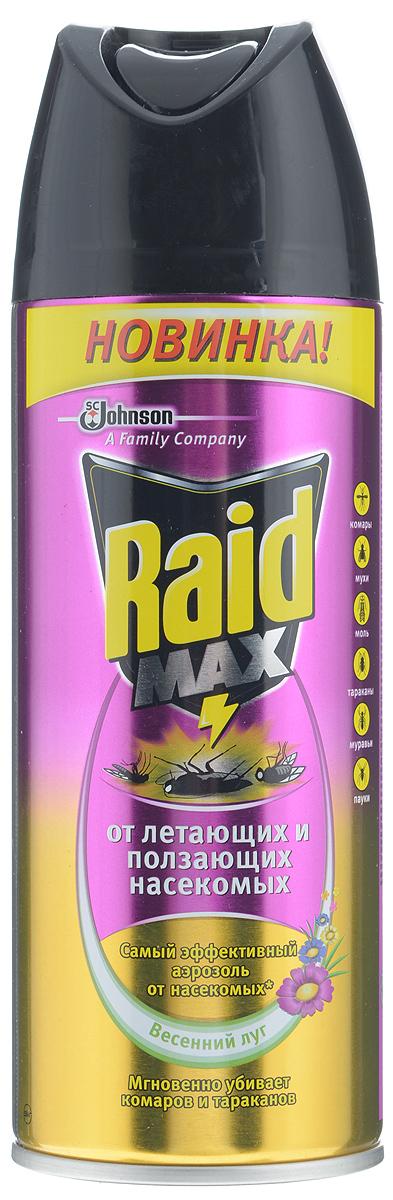 Аэрозоль от летающих и ползающих насекомых Raid Max, весенний луг, 300 мл648952Аэрозоль от летающих и ползающих насекомых Raid Max - это универсальное инсектицидное средство широкого спектра действия. Специальная формула поможет избавиться от множества видов насекомых: мух, комаров, москитов, бабочек моли, ос, тараканов, муравьев, клопов, блох, кожеедов. Возможность использования внутри жилых комнат, на кухне и в других помещениях дома. Мгновенное действие. Состав (в пересчете на 100% ДВ): имипротрин 0,050%, праллетрин 0,050%, цифлутрин 0,015%, бутан/изобутилен/пропан, углеводородный пропеллент, изопропанол, отдушка. Товар сертифицирован.