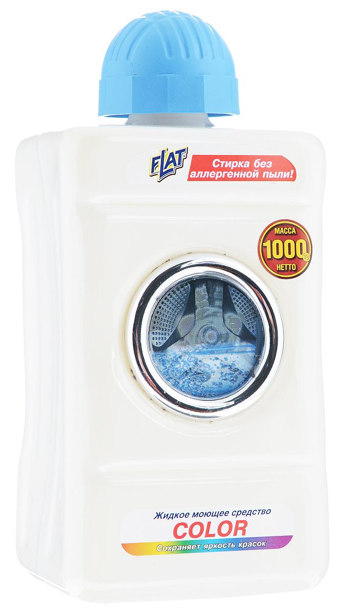 Жидкий стиральный порошок Flat для цветных изделий, с ароматом свежести, 1000 г4600296002595Жидкий стиральный порошок Flat предназначен специально для стирки цветных изделий. Сохраняет и освежает яркость красок цветных тканей. Действует уже при 30°C. Великолепно подходит для частых стирок, не повреждает волокна ткани. Содержит оптический отбеливатель, улучшающий качество стирки. Не раздражает кожу рук. Подходит для всех типов стиральных машин и ручной стирки. Состав: вода, а-ПАВ, н-ПАВ, мыло, фосфонаты, поливинилпиролидон, оптический отбеливатель, ароматическая композиция, метилизотиазолин, хлорметилизотиазолинон. Товар сертифицирован.