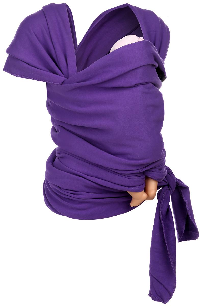 Boba Слинг-шарф Baby Wrap цвет фиолетовый b-wrap-purple