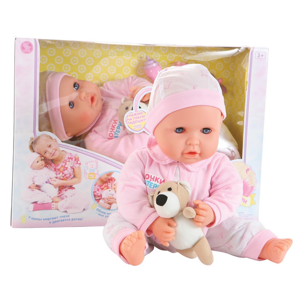Кукла 5239 Пупс Мой малыш функциональная, с аксессуарами, на батарейках, в коробкеG589-H43021Самым лучшим и всегда желанным подарком для девочки является функциональная кукла, которую можно купать, переодевать и укладывать спать. Представленный пупс порадует любую малышку и сделает социально-ролевые игры намного интереснее. Работает с помощью батареек. В набор входит мягкая игрушка - мишка.