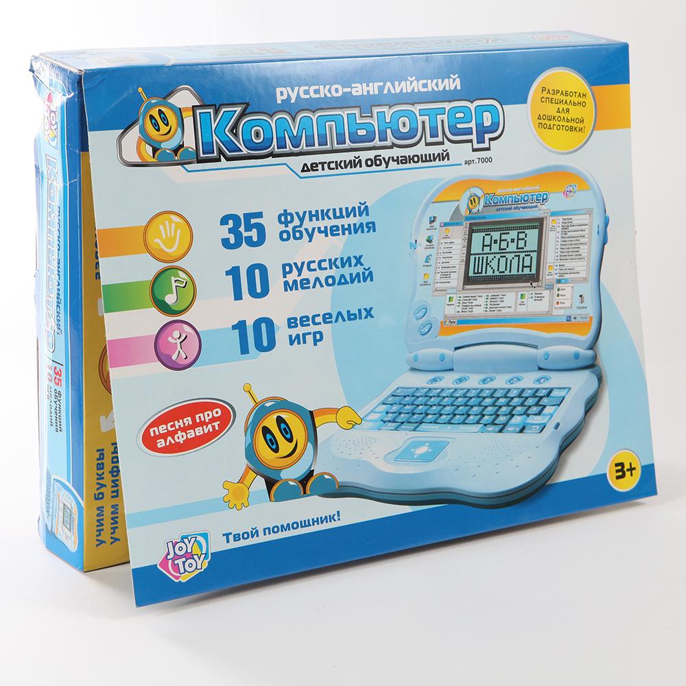 Компьютер Joy Toy русско-английский, обучающий115873,A848-H05011Век компьютерных технологий давно наступил, и далее технологии будут лишь развиваться. Так что свой первый собственный компьютер ребенок может получить в самом раннем возрасте. Например, такой обучающий компьютер от ТМ «JOY TOY». Он разработан специально для подготовки к школе, имеет 35 функций: учит буквам, цифрам, собирать слова из букв, писать, считать и т.д. Также имеет несколько игр и русских мелодий. Работает с помощью трех батареек вида 1,5V, которые не входят в комплект. Размер коробки: 36*6*28 см, размер компьютера: 28*22 см, вес: 1078 г.