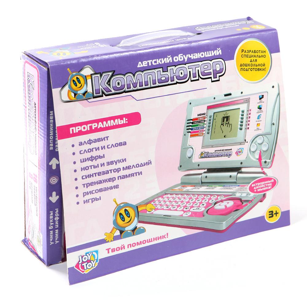 Компьютер Joy Toy обучающийA695-H05066/7005Век компьютерных технологий давно наступил, и далее технологии будут лишь развиваться. Так что свой первый собственный компьютер ребенок может получить в самом раннем возрасте. Представленный обучающий компьютер работает с помощью батареек. Он развивает у детей логическое мышление, память, внимательность и моторику. Размер коробки: 32*25*6 см, вес: 904 г.