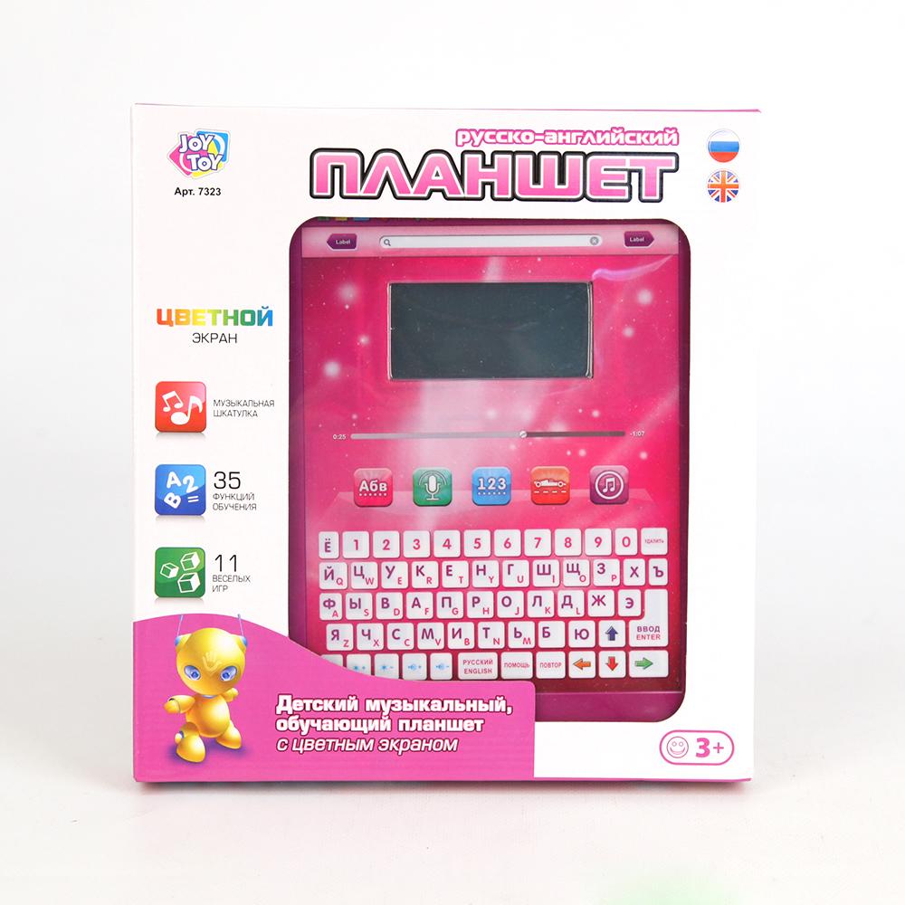 Компьютер Joy Toy Планшет, обучающий, с цветным экраномA848-H05077/7323Детский обучающий компьютер, который сделан в виде планшета.Он поможет в обучении детей в возрасте от 3 лет. Ваш ребенок сможет начать учить русские и английские буквы, азы письма, цифрам и многому другому.Характеристики планшетного компьютера :Музыкальные упражнения и игры,Меню работает на русском и английском языках,Компьютер поможет начать писать, читать, считать,При помощи планшета можно будет выучить времена года и время,В компьютере есть игры, которые развивают внимание,Занятия за компьютером поможет развить логическое мышление и просто выучить много нового.Программное обеспечение компьютера: 35 обучающих функций,Музыкальная шкатулка, 11 игр,Компьютер может работать от сети или от батареек,Регулировка громкости.Перечень обучающих программ: - Урок математики (изучение цифр, учимся складывать, учимся вычитать, учимся умножать, учимся делить, сравниваем цифры, подсчитай фигурки, , - Урок Рус.яз./Анг.яз.(изучение букв, заглавные и строчные буквы, расставь буквы в алфавитном порядке,...