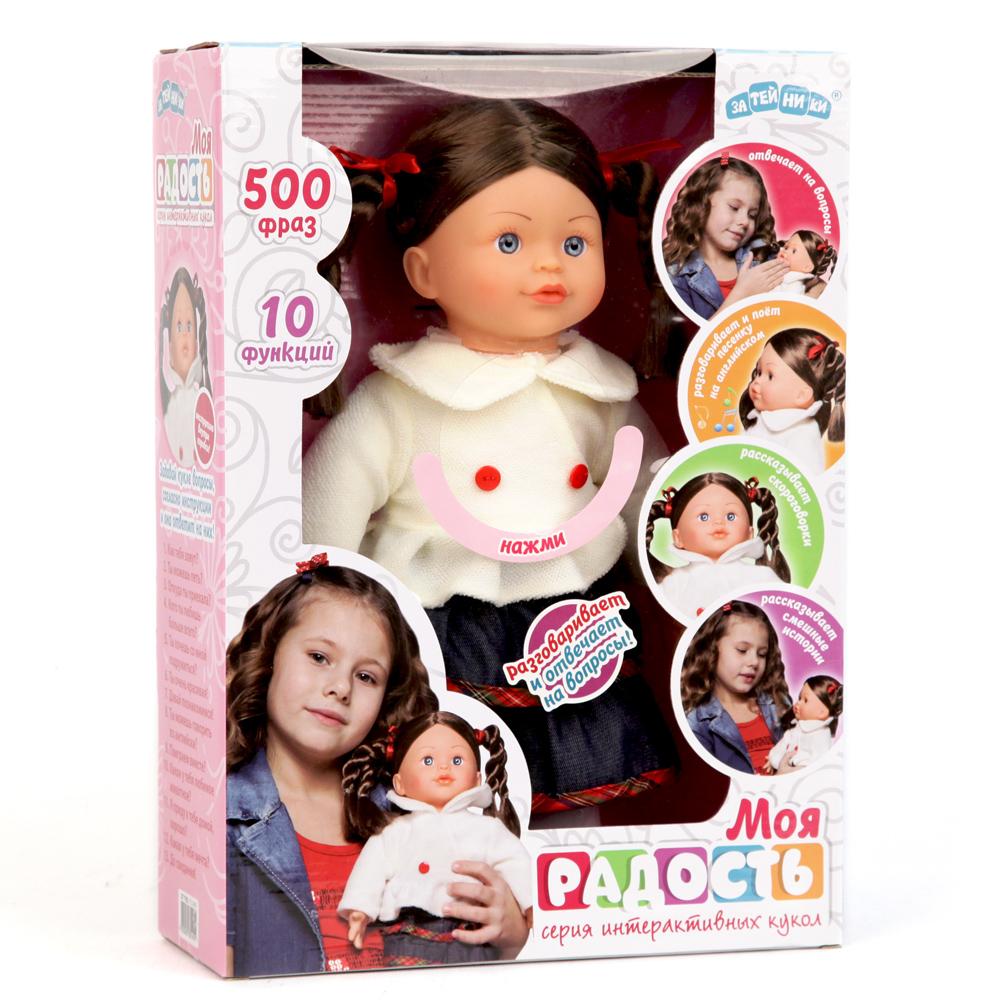 Кукла GT7782 интерактивная МОЯ РАДОСТЬ, 10 функций, более 500 фраз, на батарейках1023017Подарите дочке настоящую интерактивную подружку, которая научит произносить скороговорки, петь песенки и говорить некоторые фразы на английском языке. Восхитительная кукла по имени Белинда станет любой девочке самым верным другом. На любой вопрос у нее в запасе есть сразу несколько вариантов ответов. Белинда с удовольствием расскажет своей маленькой хозяйке множество смешных историй. Научит быстро и правильно произносить скороговорки. Споет свою любимую песенку на английском языке и поможет своей обладательнице освоить иностранные фразы. Интерактивная кукла расскажет, как ее зовут, откуда она приехала и какая у нее самая заветная мечта. Игрушка работает всего от трех батареек и выполнена из довольно качественного материала, что обеспечивает длительную эксплуатацию. Работает от батареек 3 х AA / LR6 1.5V (пальчиковые), входят в комплект.