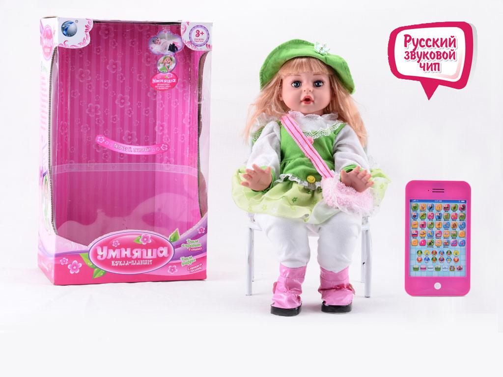 Кукла 60924BL-R Умняша с планшетом блондинка костюм белый/салатовыйT72-D380Подрастая, ребята учатся жизни, прежде всего у родителей, копируя их поведение. Девочки, подражая маме, кормят, баюкают своих кукол, укладывают спать, возят на прогулки. Гораздо интереснее это делать с игрушкой, которая с тобой общается, отвечает на вопросы, рассказывает сказки, загадывает загадки. На все это способны интерактивные куклы. Интерактивная кукла всегда рада пообщаться с Вашим ребенком. У игрушки 9 функций: двигается, поет песенку, рассказывает стишки, задает вопросы, учит алфавиту и математике, работает от планшета, поднимает ручки, можно играть как с обычной куклой. Игрушка работает от 4-х батареек 1,5V типа «АА» (в комплект не входят). Планшет работает от 3-х батареек 1,5V типа «АА» (в комплект не входят).