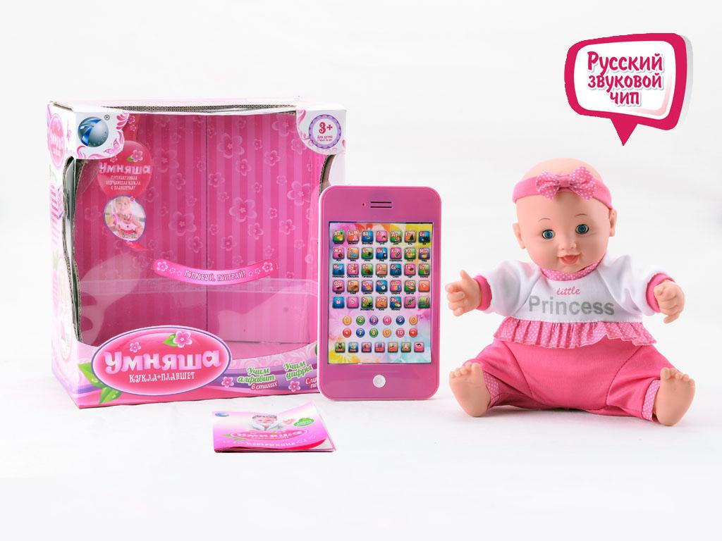 Кукла 60884BL-R Пупс Умняша с планшетом, на батарейках, в коробке цвет белый розовыйT72-D384Подрастая, ребята учатся жизни, прежде всего у родителей, копируя их поведение. Девочки, подражая маме, кормят, баюкают своих кукол, укладывают спать, возят на прогулки. Гораздо интереснее это делать с игрушкой, которая с тобой общается, отвечает на вопросы, рассказывает сказки, загадывает загадки. На все это способны интерактивные куклы. Интерактивная кукла всегда рада пообщаться с Вашим ребенком. У игрушки 8 функций: двигается, поет песенку, рассказывает стишки, задает вопросы, учит алфавиту и математике, работает от планшета, можно играть как с обычной куклой. Игрушка работает от 3-х батареек 1,5V типа «АА» (в комплект не входят). Планшет работает от 3-х батареек 1,5V типа «АА» (в комплект не входят).