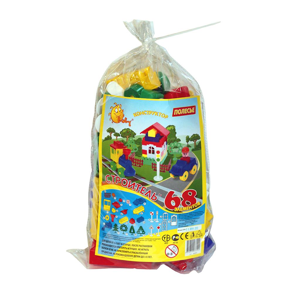 Конструктор 36094 Строитель, 68 элем., в пакете36094Конструктор - необходимая игрушка в любой детской комнате, которая надолго займет внимание вашего ребенка. В комплект входят 68 пластиковых элемента, с помощью которых ребенок сможет складывать невообразимые постройки. Все детали конструктора имеют большие формы и безопасны для здоровья малыша. Детали легко и прочно соединяются между собой. Постройки можно применить для сюжетно-ролевых игр. Игра с конструктором развивает образное и пространственное мышление, стимулирует фантазию и творческое воображение, организаторские навыки и речь. Во время игры ребенок познакомится с основными цветами, научится различать фигуры, форму и цвет, сможет развить мелкую моторику рук, логику и творческое мышление.