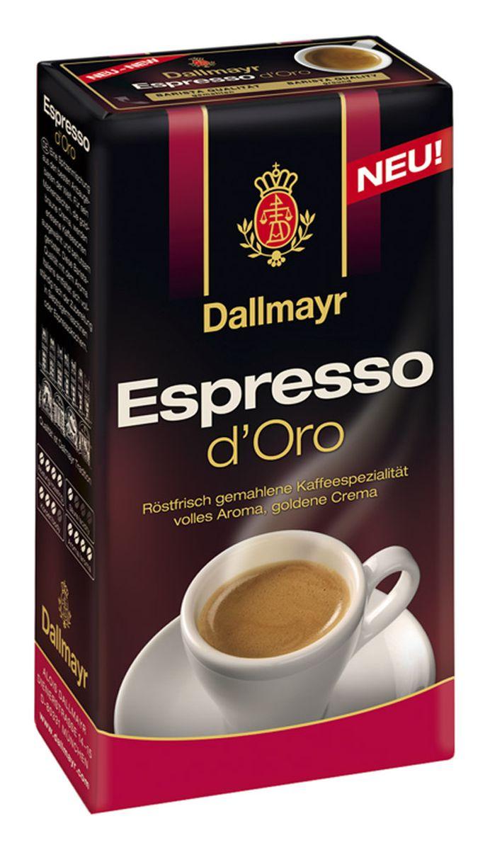 Dallmayr Esspresso d'Oro кофе молотый, 250 г 820250000
