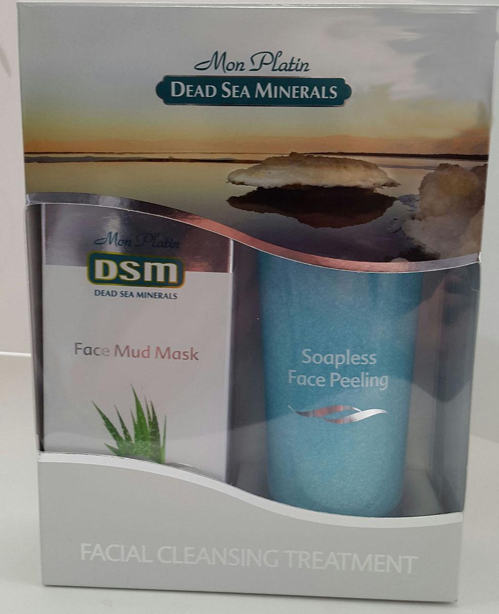 Mon Platin DSM Подарочный набор для женщин для лица (Крем-пилинг для лица без содержания мыла голубой 250 мл, Грязевая маска для лица 150 мл)