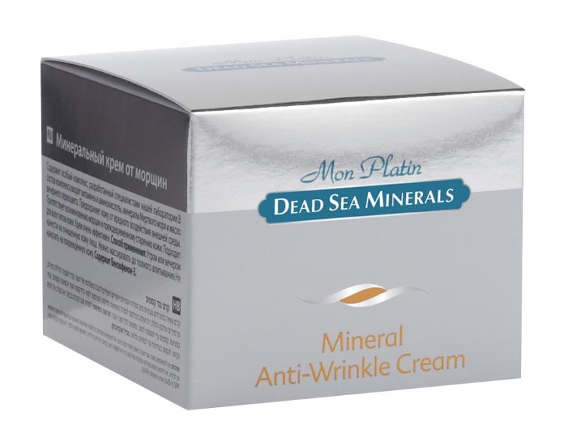 Mon Platin DSM Минеральный крем от морщин 50 млDSM24Крем предназначен для зрелой, увядающей кожи. Одновременно является увлажняющим и питательным, поэтому подходит для применения утром и вечером. Крем содержит 26минералов Мертвого моря, которые существенно замедляют процессы старения кожи: делают её более упругой и эластичной, придавая более чёткий контур чертам лица. Богатый спектр витаминов обеспечивает комплексное питание кожи. Витамины Е и А - мощные антиоксиданты, укрепляют мембраны клеток, существенно замедляют процесс увядания кожи, стимулируют кожное дыхание и кровообращение, увеличивают выработку эластино-коллагеновых волокон. Аллантоин оказывают смягчающее, противовоспалительное и увлажняющее действие на кожу, стимулирует процесс обновления клеток эпидермиса. Лизин - аминокислота, запускает процесс образования в коже собственного коллагена, стимулирует внутренние резервы кожи в борьбе со старением. Молочная кислота (сыворотка) смягчает и разглаживает кожу, способствует её длительному увлажнению и регенерации. Для...