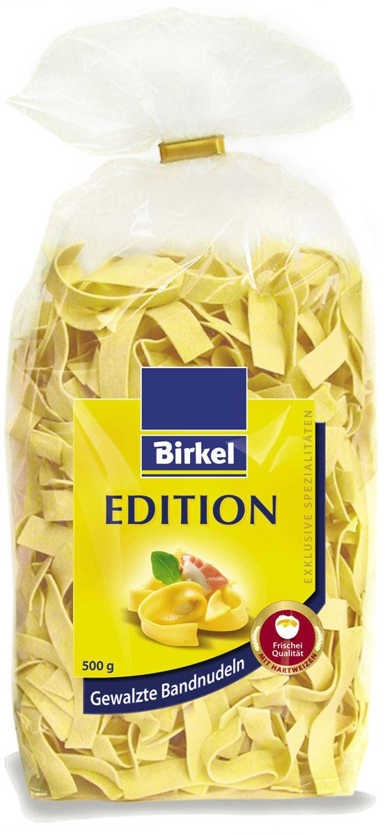 Birkel Gewalzte Bandnudeln плоская лапша, 500 г